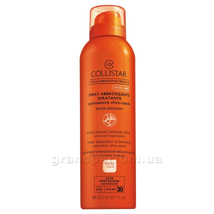 Купить Collistar Moisturizing Tanning Spray ultra-rapid application SPF 30 от